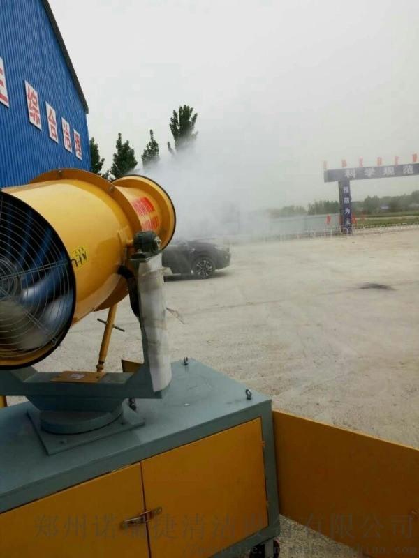 遠程霧炮機、【射程60米煤場霧炮機】生產廠家