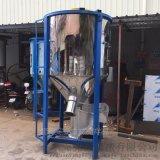 厂家供应 立式搅拌机批发 塑料搅拌料机电动工业不锈钢搅拌机定