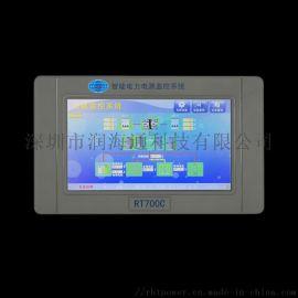 RT700c直流屏监控模块特价包邮