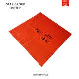 橙紅色PE平口袋 塑料膠袋 抗靜電防水防塵包裝袋