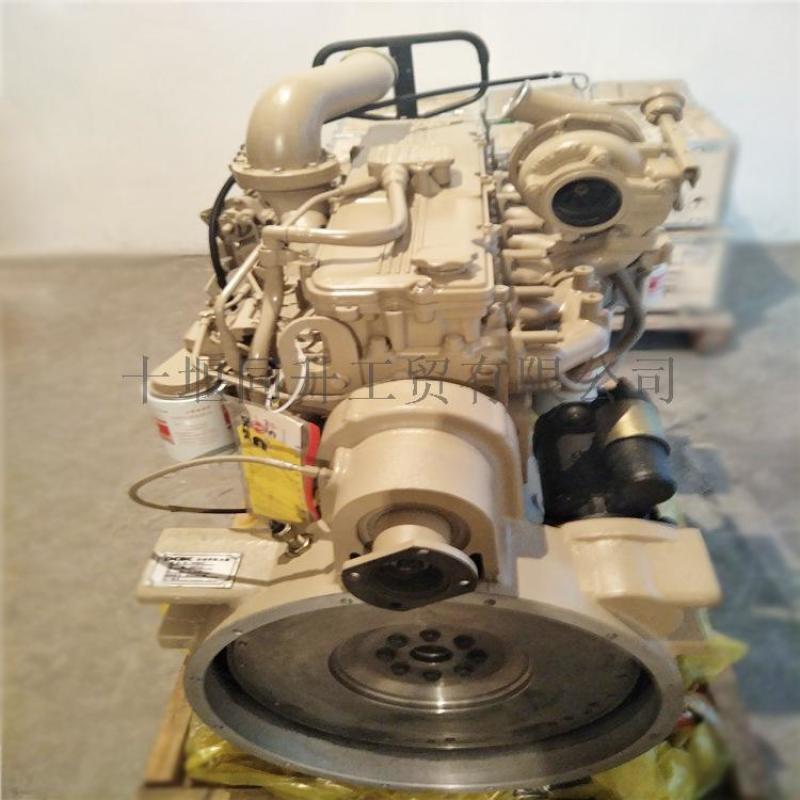 康明斯 6LTAA8.9-C220 裝載機柴油機