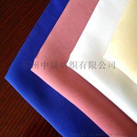 RPET桃皮绒面料 再生环保羽绒服面料