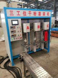 鸿源机械厂家全自动干粉灭火器灌装生产流水线,灭火器