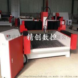 福建茶盘9015石材雕刻机 轻型大理石加工雕刻机