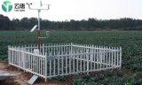 农业气象监测设备-农业气象监测系统