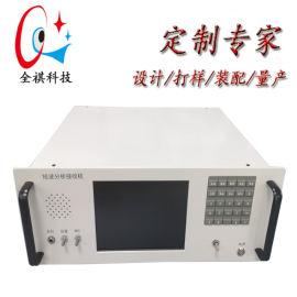 4u工控服務器機箱,19寸機架式4u工控機箱