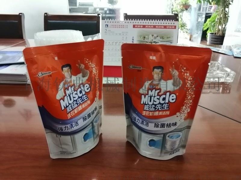 全自动给袋式粉剂自动计量包装机、拉链袋 真空包装机