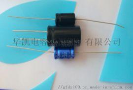 轴向卧式(穿芯)无极性NP BP汽车音响喇叭用电容