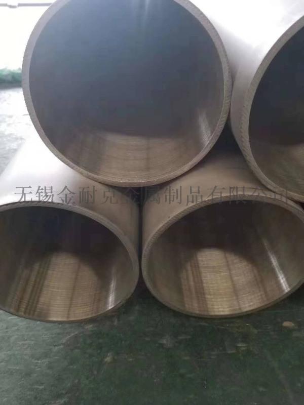 造纸机械高导热性超大口径201不锈钢焊管