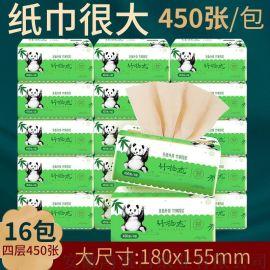 竹物志大号抽纸本色原竹餐巾纸