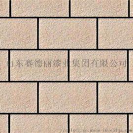 真石漆环保外墙工程分格装饰颜色定制