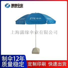 戶外太陽傘、沙灘傘、折疊廣告帳篷制作廠家