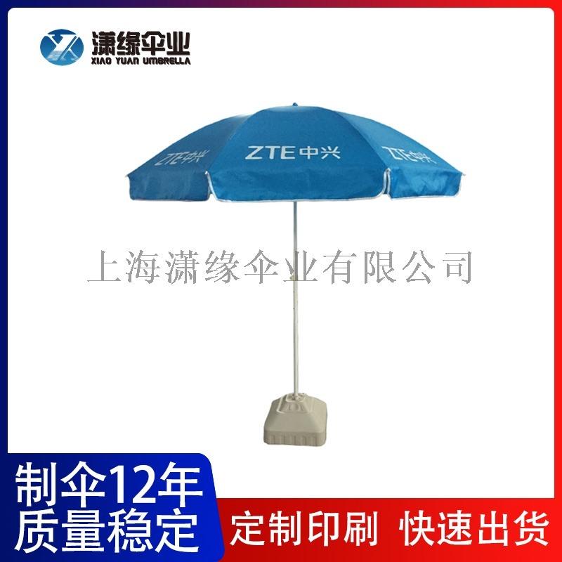 户外太阳伞 广告伞 沙滩伞 海滩伞 折叠帐篷厂家