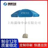 户外太阳伞、沙滩伞、折叠广告帐篷制作厂家