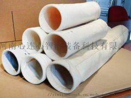高效耐用布袋除尘器配件滤袋