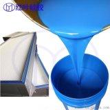 优质液槽胶 环保无味液槽胶厂家