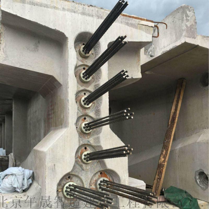 预应力孔道压浆视频,桥梁预应力孔道压浆规范
