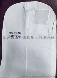 淄博市婚纱儿童礼服成人礼服防尘罩定制厂家