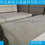 硅酸钙复合板生产厂家