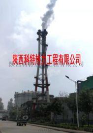 高炉放散点火系统等离子点火器详细介绍_陕西科特热力