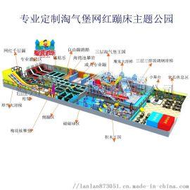 馨晨厂家生产出售超级蹦蹦床大型儿童亲子乐园设备