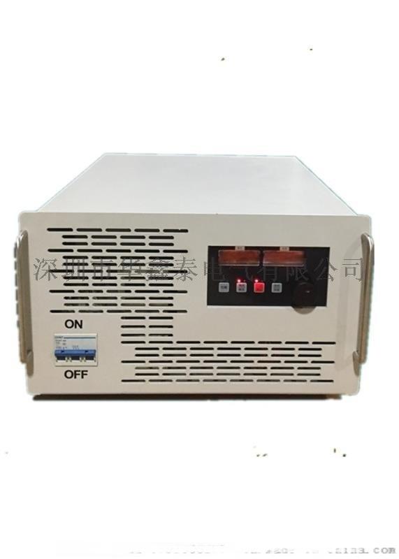 15V60A直流穩壓電源|900W直流可調電源