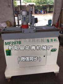 手动直线磨刀机MF207B自动中型破碎机磨刀机