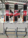 专业35KV高压真空斷路器zw7-40.5制造廠家