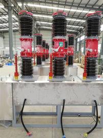 專業35KV高壓真空斷路器zw7-40.5制造廠家