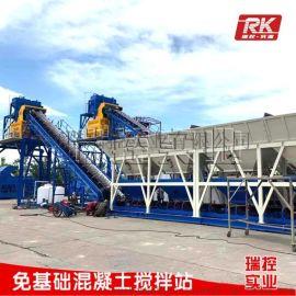 厂家直销免基础一体式120站混凝土搅拌站