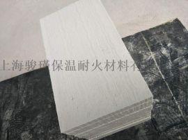 上海骏瑾厂家压铸、玻璃胎具用高密度硅酸钙板