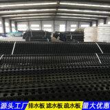 浙江20耐根穿刺排水板安裝施工