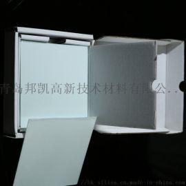 薄层层析硅胶板GF25420*20cm
