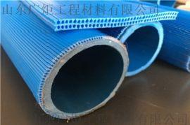 山东PVC毛细透排水带厂家-隧道  毛细式透排水带