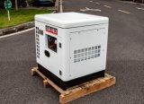 便携式小型15kw静音柴油发电机