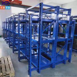 深圳自动半开模具货架 抽屉式货架仓库模具架