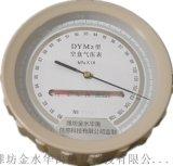 DYM3空盒氣壓表氣象氣壓表
