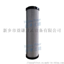 液压润滑油滤芯SPL50C-LX