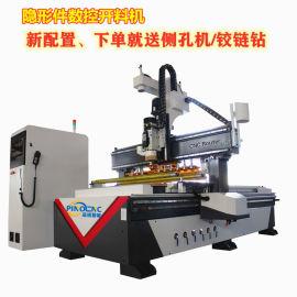 木工加工中心 四工序五工序数控开料机 板式定制衣柜开料机