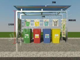 新型垃圾分类亭型号/铝合金垃圾亭批发