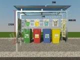 新型垃圾分類亭型號/鋁合金垃圾亭批發