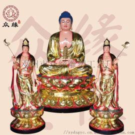 月光遍照菩萨 东方三圣佛像厂家 树脂雕刻东方三圣