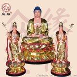 月光遍照菩薩 東方三聖佛像廠家 樹脂雕刻東方三聖