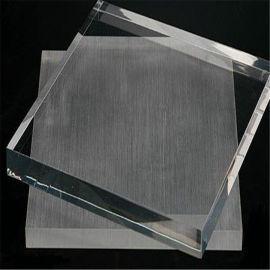 亚克力发光字板材 高透明 彩色压克力 厂家直销