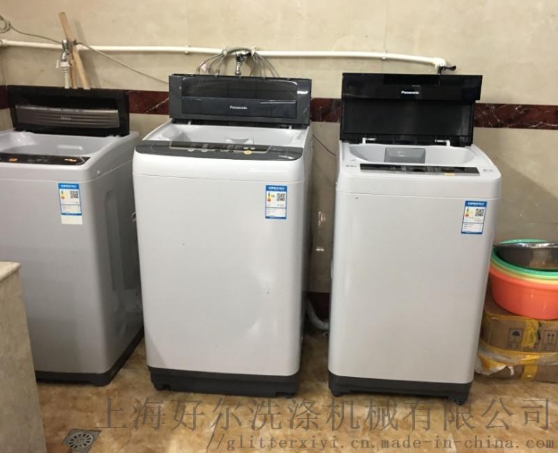 洗鞋机烘鞋机,洗衣店烘鞋机多少钱一台