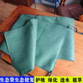 矿业复绿袋, 海南黑色生态袋