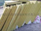 洛克德岩棉板 外牆專用岩棉板 德國技術年產8萬噸