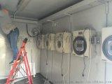 西安博纯科技防爆天然气热值在线监测