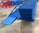 10吨移动登车桥 手动液压卸货升降机