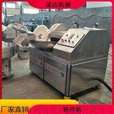 魚豆腐生產設備,魚豆腐蒸箱,魚豆腐成型盤子